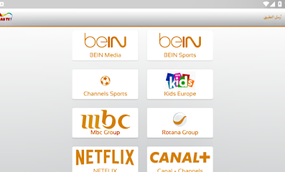 BAO TV Free IPTV APK