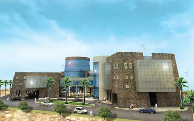 متحف الباحة