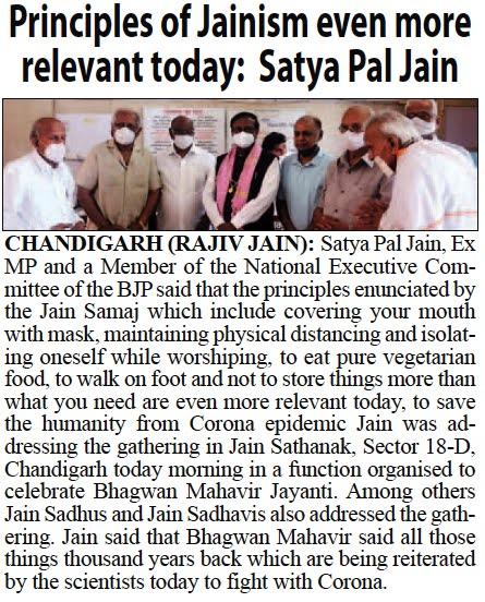Principles of Jainism even more relevant today : Satya Pal Jain