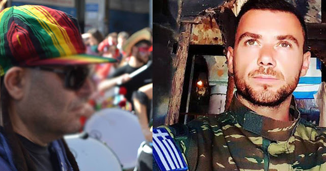 Έλληνας δημοσιογράφος: «Έλληνας φασίστας στρατόκαυλος ανέβασε ελληνική σημαία σε χωριό στην Αλβανία»