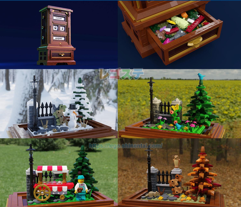 季節を楽しむ実用カレンダー:Seasons In Time: Calendar