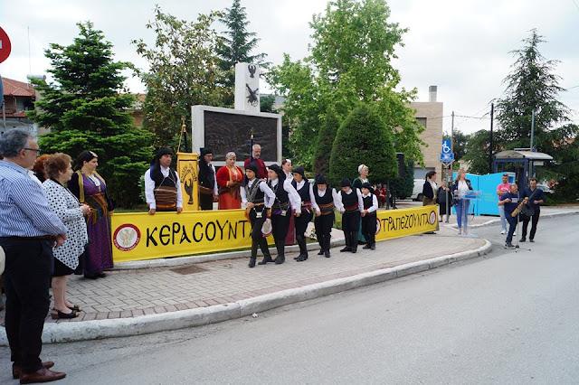 Τίμησαν την μνήμη των θυμάτων της Γενοκτονίας οι Πόντιοι στο Ωραιόκαστρο