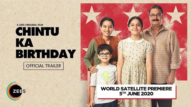 #TheLifesWayReviews - Chintu Ka Birthday @ZEE5Premium #Movie #Drama #ChintuKaBirthday