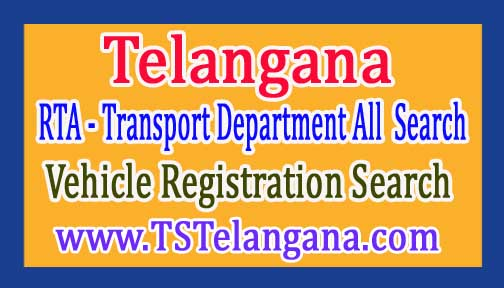 Telangana TS RTA Vehicle Registration RC Transfer of Ownership Online