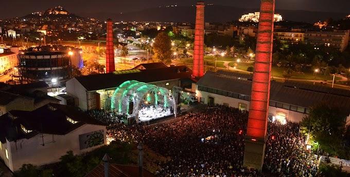 Ακυρώθηκε το Athens Technopolis Jazz Festival
