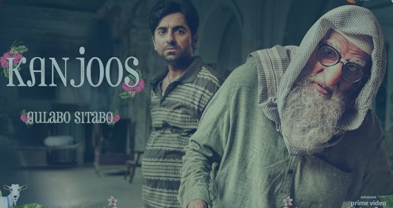 Kanjoos Lyrics - Gulabo Sitabo