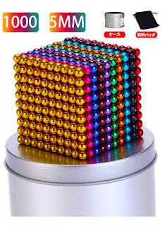 マグネットボール(ネオジム磁石)
