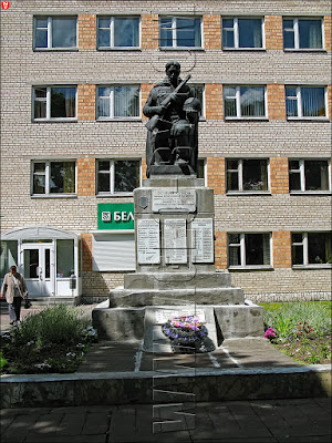 Коссово (Меречевщина). Памятник Великой отечественной войне