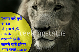 killer attitude status in hindi for girls,killer attitude status