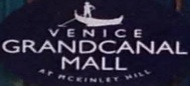 Venice Cineplex Cinema