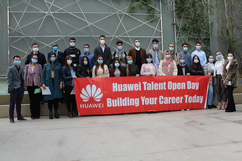 huawei-talent-open-day-2eme-edition