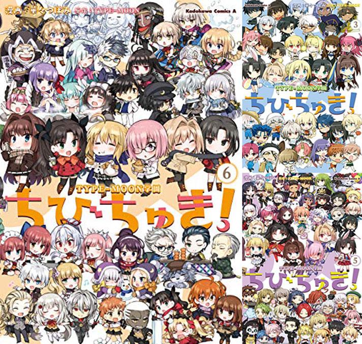 まとめ買い:TYPE-MOON学園 ちびちゅき! (全6巻)(角川コミックス・エース)