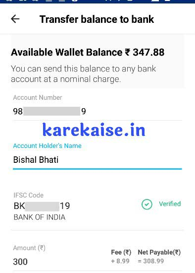 transfer balance to bank