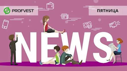 Новостной дайджест хайп-проектов за 09.04.21. Конкурс от СуперКопилки!
