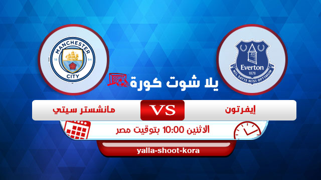 everton-vs-man-city