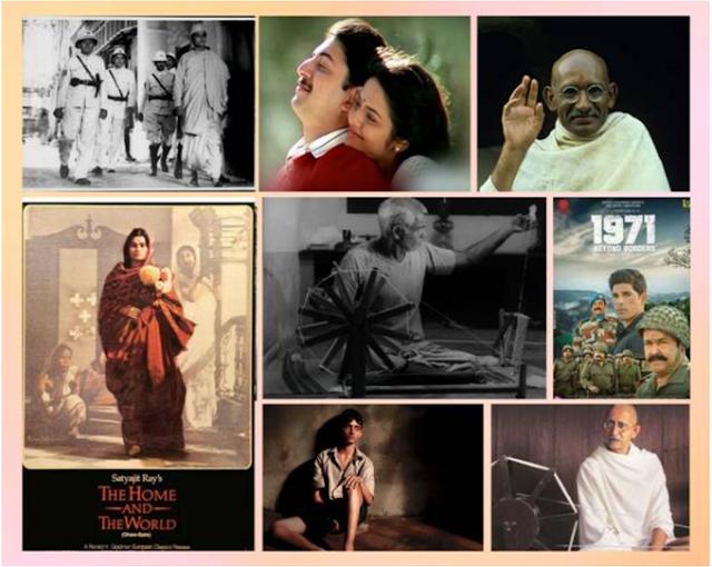 राष्ट्रीय फिल्म विकास निगम 21 अगस्त तक ऑनलाइन दिखाएगा देशभक्ति पर आधारित फिल्में   today breaking news hindi