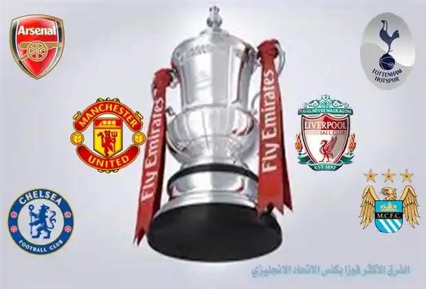 سجل أبطال كأس الاتحاد الإنجليزي,الأندية الأكثر فوزاً بالبطولات,كأس الاتحاد الإنجليزي,كأس الاتحاد الإنجليزي لكرة القدم,أبطال درع الاتحاد الإنجليزي,جميع الأندية الفائزة بدرع الاتحاد الإنجليزي,الدوري الانجليزي,الأكثر تتويجا بالدوري الإنجليزي,كأس الاتحاد الانجليزي,الدوري الإنجليزي,كأس الاتحاد الانجليزي 2020,كأس الاتحاد الانجليزي 2019,كاس الاتحاد الانجليزي,جميع أبطال الدوري الانجليزي,نصف نهائي كأس الاتحاد الانجليزي,سجل الفائزين بالدوري الإنجليزي,ليستر سيتي بطل كأس الاتحاد الانجليزي
