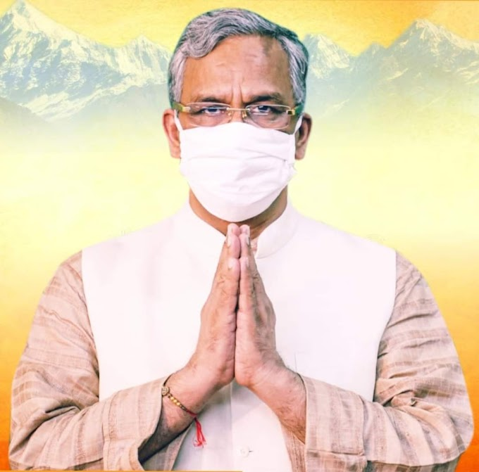 मुख्यमंत्री ने दी प्रदेशवासियों को स्वतंत्रता दिवस की शुभकामना