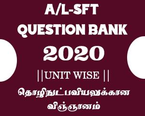 A/L SFT Unit Wise Question Bank (N. sajithprasath Sir)  (2020)
