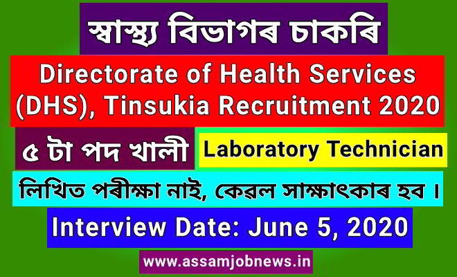 DHS Tinsukia Recruitment 2020: 5 Laboratory Technician Posts