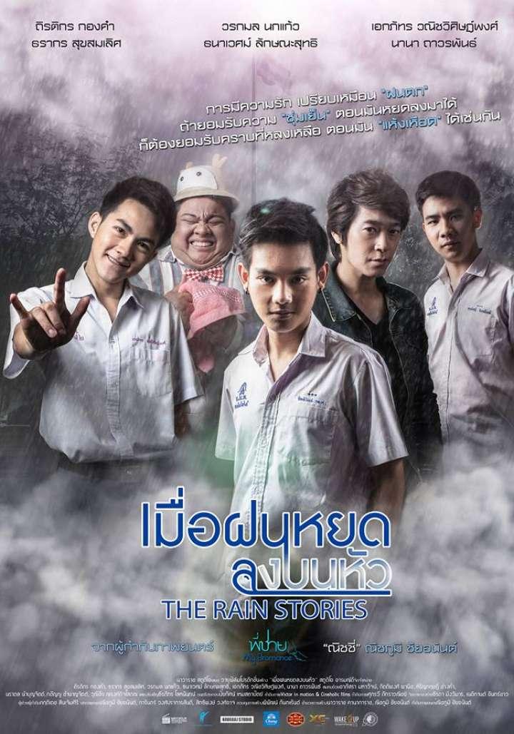 download film ai fak 2004 sub indo