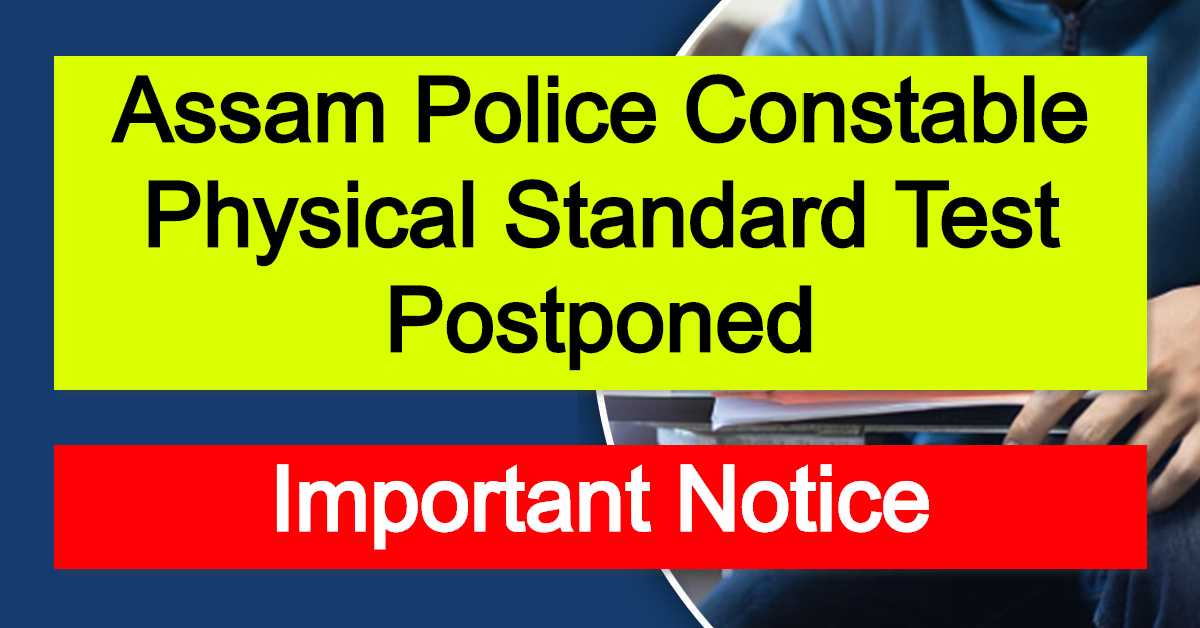 Assam Police AB/UB Constable Physical Standard Test Postponed