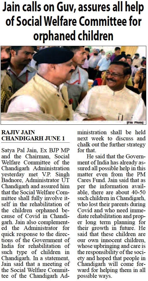 Jain calls on Guv, assures all help of Social Welfare Committee for orphaned children