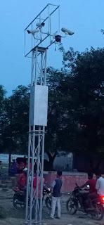 cctv-camera-ramnagar