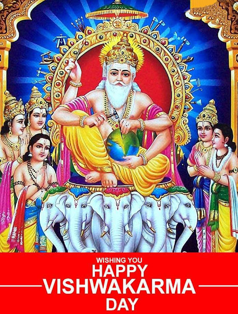 God Vishwakarma photo gallery