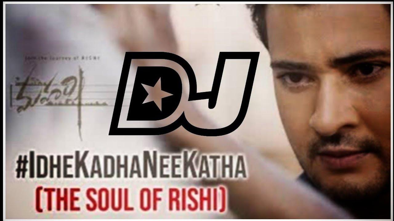 Idhe Kadha Idhe Kadha Dj Song DJ YNS SANDEEP Idhe Kadha Nee Katha Dj Mix Maharshi Dj  [NEWDJSWORLD.IN].