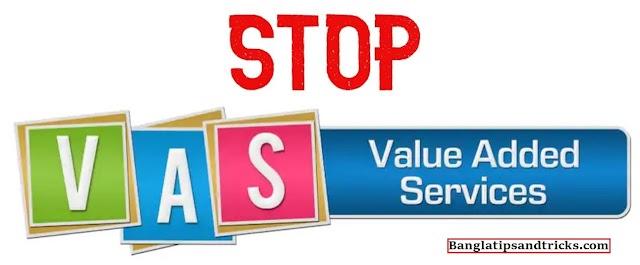 সকল সিমে টাকা কাটার সার্ভিস বন্ধ করার উপায় - Stop All VAS in Robi, GP, Airtel, Banglalink, Teletalk