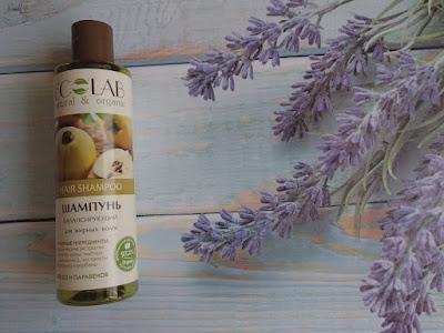 EcLab szampon