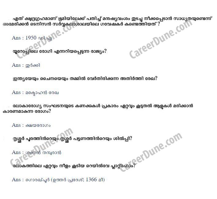 PSC GK Malayalam