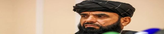 Talks With India Can Be Held On 'Condition of Impartiality': Taliban Spokesperson