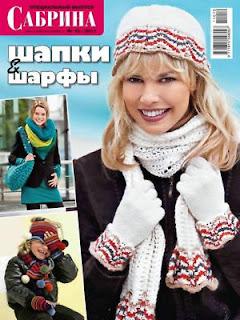 http://www.vyazemsami.ru// Сабрина Спецвыпуск №10 2011 Шапки и шарфы