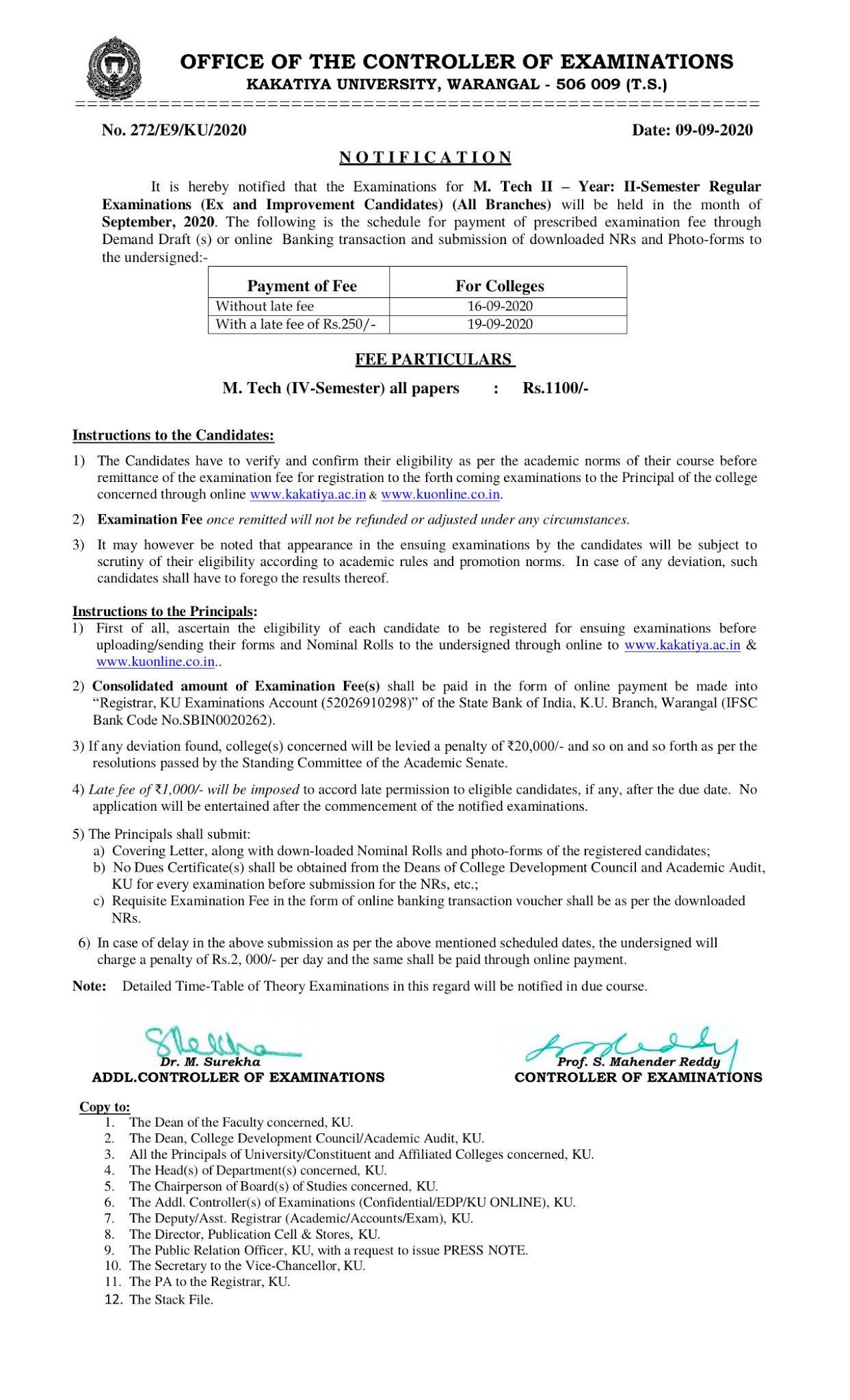 Kakatiya University M.Tech 2nd Year 2nd Sem Regular Sep 2020 Exam Fee Notification