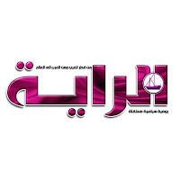 وظائف صحيفة الراية القطرية بتاريخ اليوم 6 يوليو 2020
