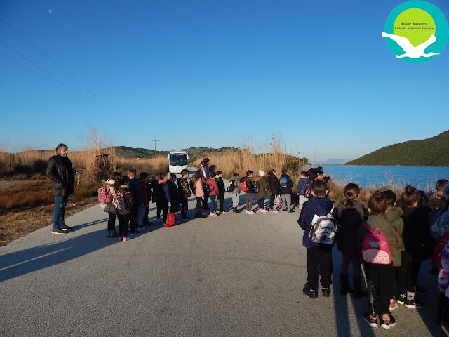 Ήγουμενίτσα: Επίσκεψη του 3ου Δημοτικού σχολείου Ηγουμενίτσας στη λιμνοθάλασσα Δρεπάνου