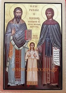 921-922-923- www.articons.gr  εικόνες αγίων χειροποίητες εργαστήριο προσφορές πώληση χονδρική λιανική art icons eikones agion