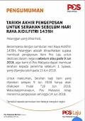 Tarikh Akhir Pengeposan Pos Laju Sempena Raya Aidilfitri 2018