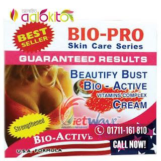 Bio Pro bust cream