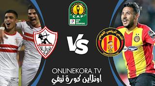 مشاهدة مباراة الزمالك والترجي التونسي بث مباشر اليوم 16-03-2021 في دوري أبطال إفريقيا