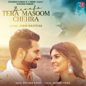 Bewafa Tera Masoom Chehra (2020)