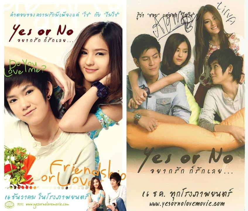 Welcome to Ines's World: Yes OR No (Thai Movie)