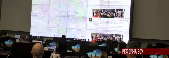 Збройні Сили України отримали ІТ обладнання від США