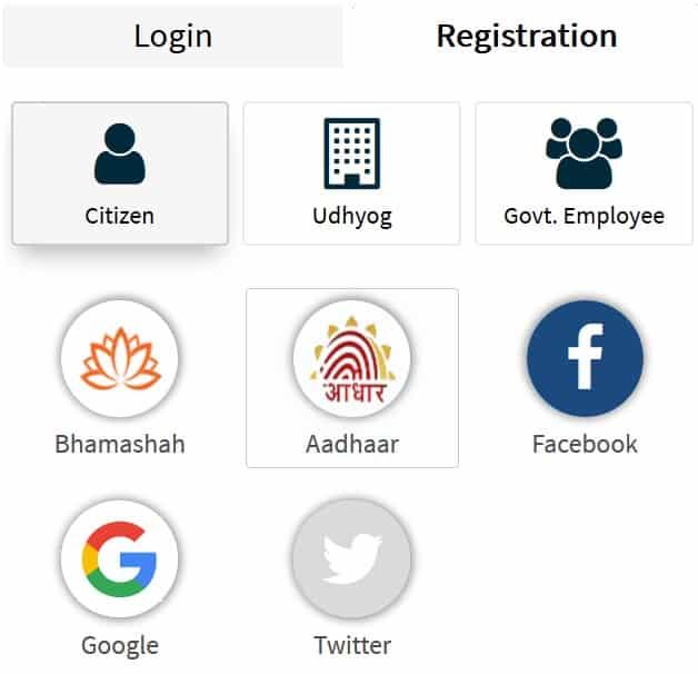 राजस्थान देवनारायण स्कूटी योजना 2020-2021 ऑनलाइन आवेदन पत्र / पात्रता / दस्तावेज सूची Rajasthan Government Free Scooty Yojana Registration Form