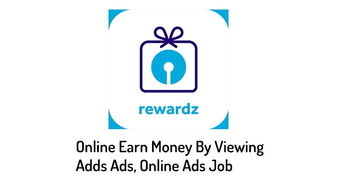 Quick Reward || HOW TO TO EARN MONEY BY WATCHING ADDS DAILY PAYMENT IN JAZZCASH EASYPAISA - Qadeertips