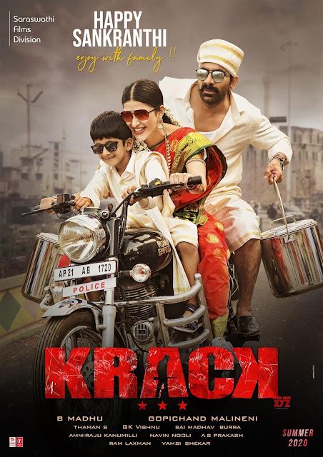 Ravi-teja-and-Shruti-Haasan-Krack-movie-Sankranthi-poster