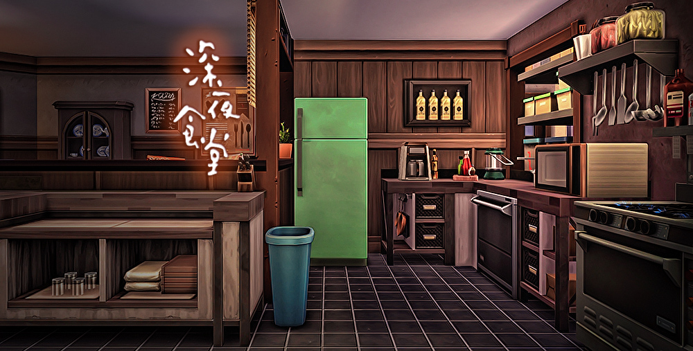 My Sims 4 Blog Japanese Restaurant No Cc By Simsmissdd