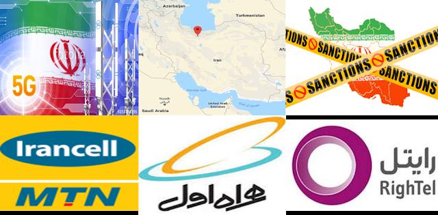 Iran: Mobile Uncertainty